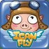 Mogu da letim