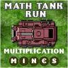 Matematički tenk igrica