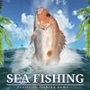 Morsko pecanje