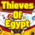 Lopovi Egipta